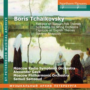 Coming in January 2008:                     Slavonic Rhapsody (cond. S.Samosud), Fantasia on                     Russian Folk Themes, Capriccio on English Themes,                     Sinfonietta (cond. A.Gauk); rec. 1950s